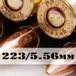 223/5.56mm